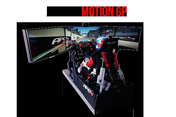 simulador-formula1-mobil.png